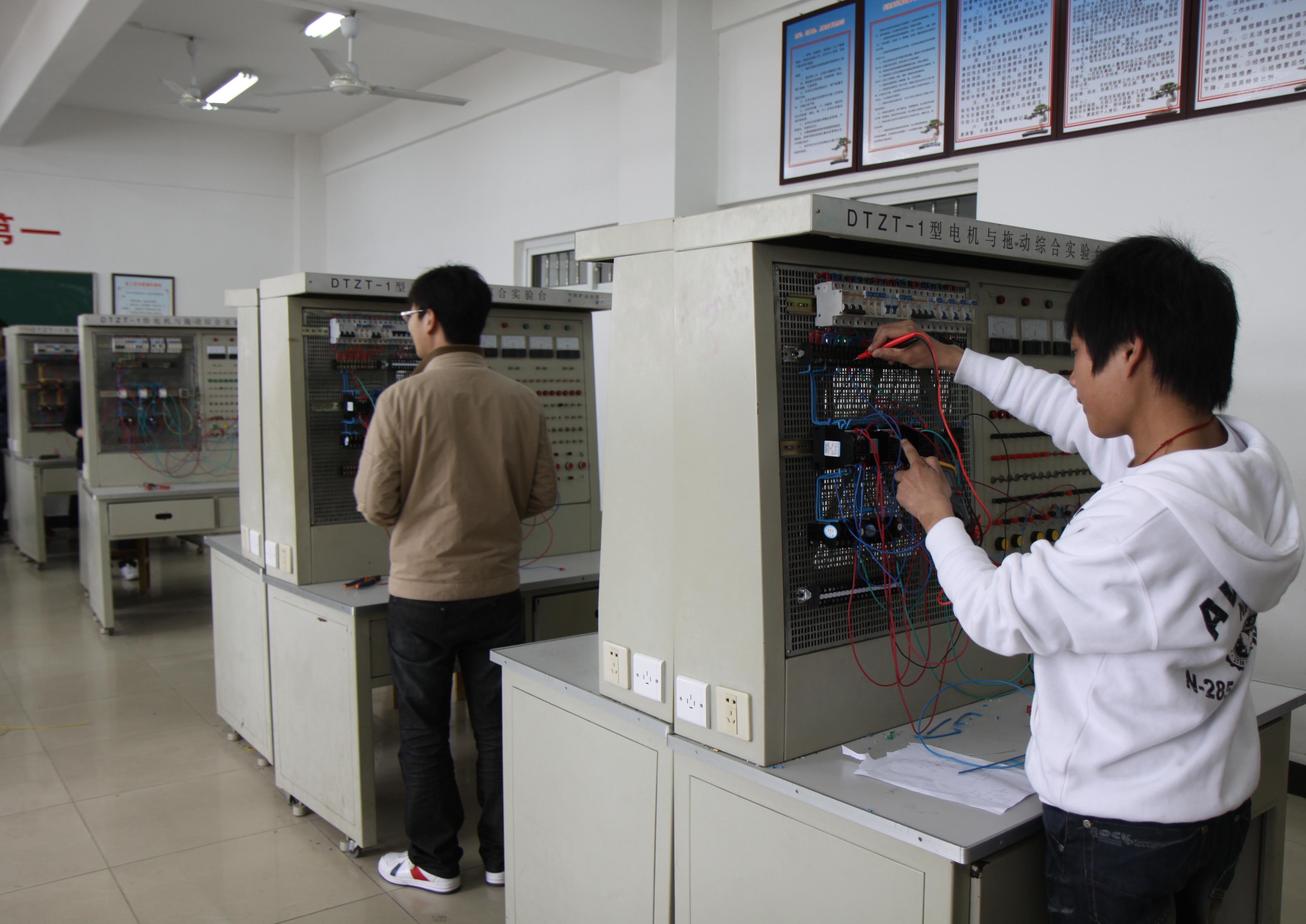 电工实训室